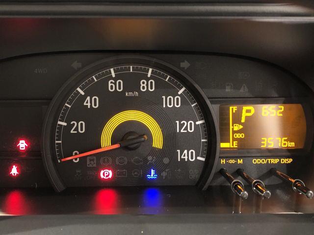 スペシャルSAIII LEDヘッドランプ 荷室ランプ AM・FMラジオ オートハイビーム 衝突回避支援ブレーキ 衝突警報機能 車線逸脱警報機能 誤発進抑制制御機能 先行車発進お知らせ機能(12枚目)