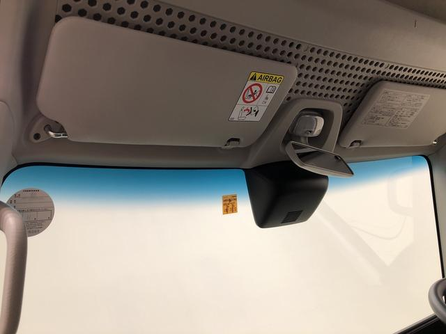 スペシャルSAIII スマアシIII搭載 LEDヘッドランプ オートライト オートハイビーム機能 荷室ランプ コーナーセンサー AM・FMラジオ アイドリングストップ(22枚目)
