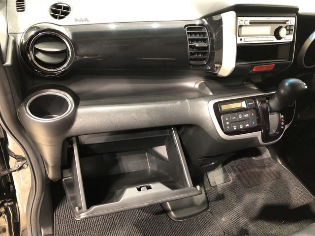 G・Lパッケージ CDチューナー キ-フリ-システム 運転席/助手席エアバック プッシュボタンスタ-ト セキュリティーアラ-ム オ-トエアコン オ-トライト 14インチアルミホイ-ル(23枚目)