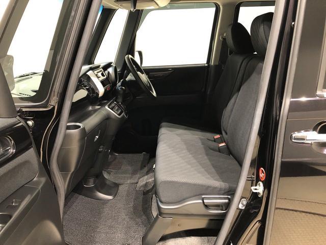 G・Lパッケージ CDチューナー キ-フリ-システム 運転席/助手席エアバック プッシュボタンスタ-ト セキュリティーアラ-ム オ-トエアコン オ-トライト 14インチアルミホイ-ル(25枚目)