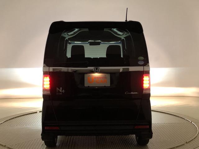 G・Lパッケージ CDチューナー キ-フリ-システム 運転席/助手席エアバック プッシュボタンスタ-ト セキュリティーアラ-ム オ-トエアコン オ-トライト 14インチアルミホイ-ル(37枚目)