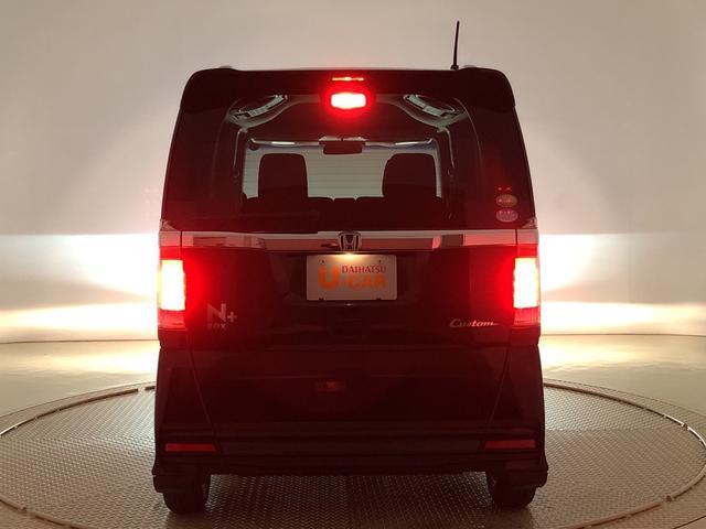 G・Lパッケージ CDチューナー キ-フリ-システム 運転席/助手席エアバック プッシュボタンスタ-ト セキュリティーアラ-ム オ-トエアコン オ-トライト 14インチアルミホイ-ル(38枚目)