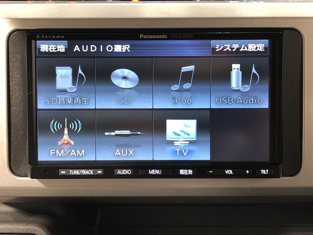 X SA ワンセグSDナビ バックカメラ ETC 社外フロントドライブレコーダー 片側電動スライドドア プッシュボタンスタート LEDヘッドランプ オートエアコン オートライト アイドリングストップ ターボ車(5枚目)