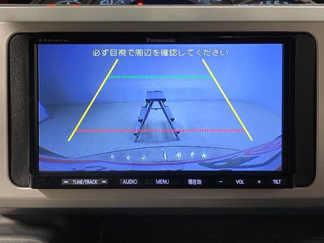 X SA ワンセグSDナビ バックカメラ ETC 社外フロントドライブレコーダー 片側電動スライドドア プッシュボタンスタート LEDヘッドランプ オートエアコン オートライト アイドリングストップ ターボ車(6枚目)