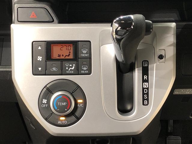 X SA ワンセグSDナビ バックカメラ ETC 社外フロントドライブレコーダー 片側電動スライドドア プッシュボタンスタート LEDヘッドランプ オートエアコン オートライト アイドリングストップ ターボ車(14枚目)