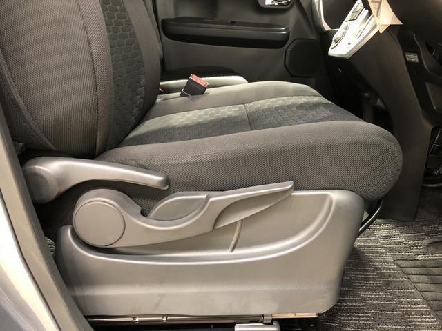 X SA ワンセグSDナビ バックカメラ ETC 社外フロントドライブレコーダー 片側電動スライドドア プッシュボタンスタート LEDヘッドランプ オートエアコン オートライト アイドリングストップ ターボ車(21枚目)