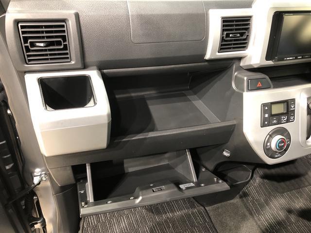 X SA ワンセグSDナビ バックカメラ ETC 社外フロントドライブレコーダー 片側電動スライドドア プッシュボタンスタート LEDヘッドランプ オートエアコン オートライト アイドリングストップ ターボ車(25枚目)
