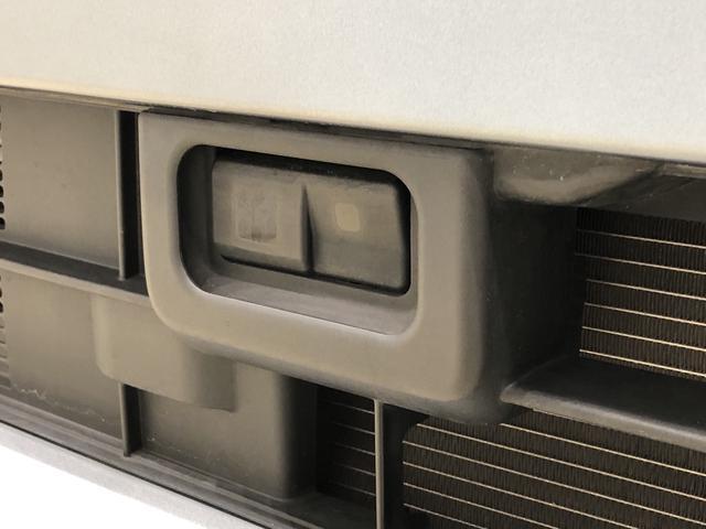 X SA ワンセグSDナビ バックカメラ ETC 社外フロントドライブレコーダー 片側電動スライドドア プッシュボタンスタート LEDヘッドランプ オートエアコン オートライト アイドリングストップ ターボ車(36枚目)