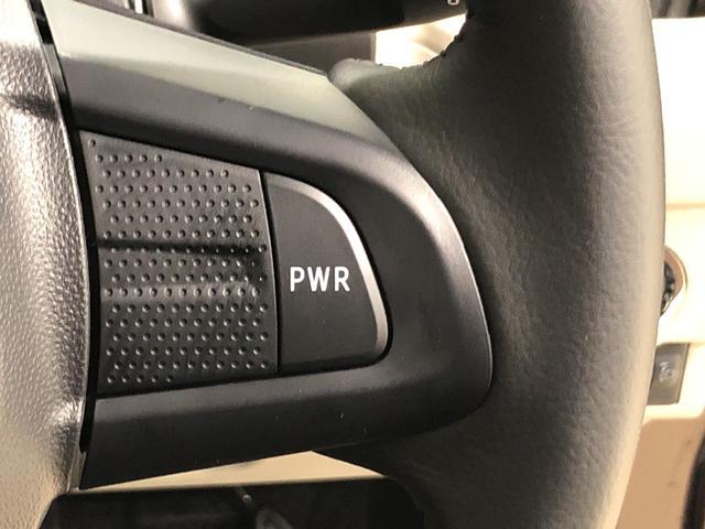 XリミテッドII SAIII   運転席シートヒーター バックカメラ LEDヘッドライト運転席シートヒーター 14インチアルミホイール オートライト プッシュボタンスタート セキュリティアラーム キーフリーシステム(12枚目)