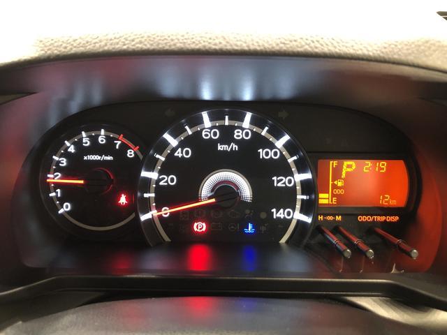 XリミテッドII SAIII   運転席シートヒーター バックカメラ LEDヘッドライト運転席シートヒーター 14インチアルミホイール オートライト プッシュボタンスタート セキュリティアラーム キーフリーシステム(15枚目)