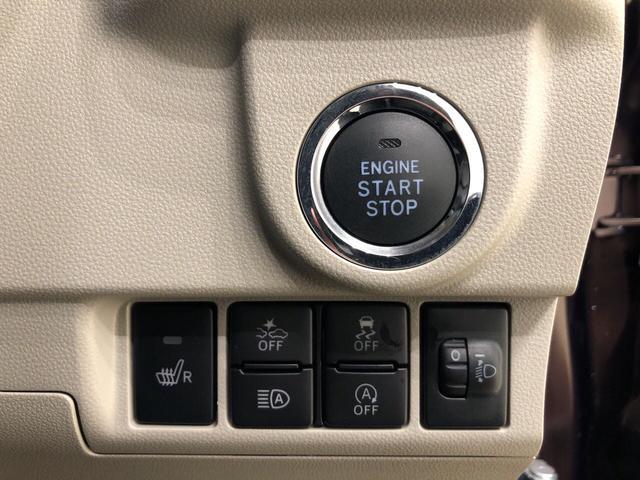 XリミテッドII SAIII   運転席シートヒーター バックカメラ LEDヘッドライト運転席シートヒーター 14インチアルミホイール オートライト プッシュボタンスタート セキュリティアラーム キーフリーシステム(16枚目)
