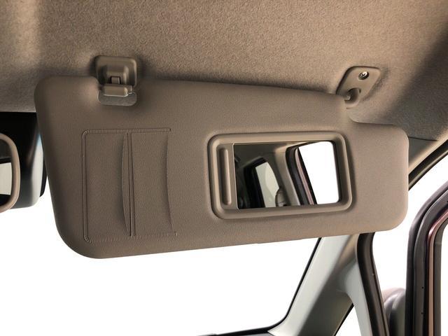XリミテッドII SAIII   運転席シートヒーター バックカメラ LEDヘッドライト運転席シートヒーター 14インチアルミホイール オートライト プッシュボタンスタート セキュリティアラーム キーフリーシステム(22枚目)