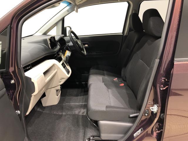 XリミテッドII SAIII   運転席シートヒーター バックカメラ LEDヘッドライト運転席シートヒーター 14インチアルミホイール オートライト プッシュボタンスタート セキュリティアラーム キーフリーシステム(29枚目)
