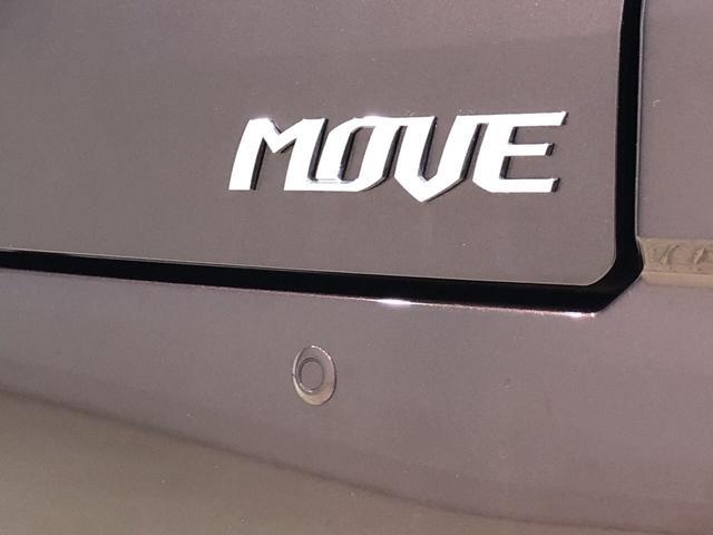 XリミテッドII SAIII   運転席シートヒーター バックカメラ LEDヘッドライト運転席シートヒーター 14インチアルミホイール オートライト プッシュボタンスタート セキュリティアラーム キーフリーシステム(31枚目)