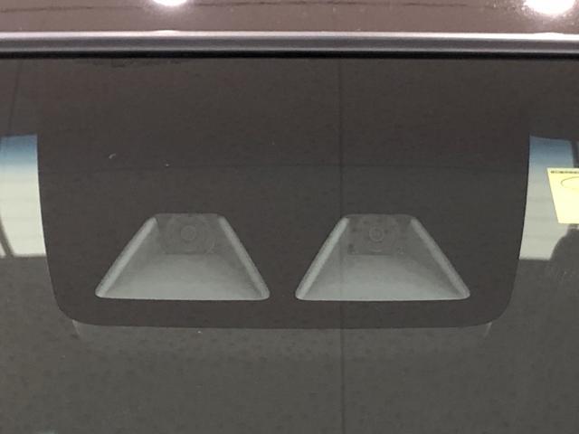 XリミテッドII SAIII   運転席シートヒーター バックカメラ LEDヘッドライト運転席シートヒーター 14インチアルミホイール オートライト プッシュボタンスタート セキュリティアラーム キーフリーシステム(35枚目)