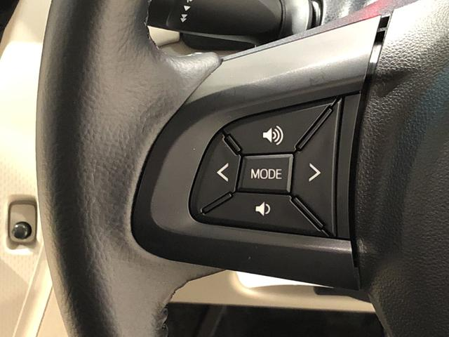 XリミテッドII SAIII LEDヘッドランプ搭載 LEDヘッドランプ・フォグランプ 運転席シートヒーター 14インチアルミホイール オートライト プッシュボタンスタート セキュリティーアラーム(11枚目)