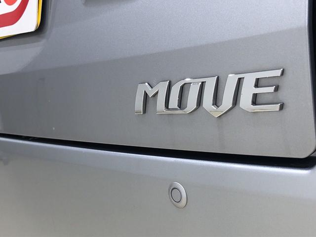 XリミテッドII SAIII LEDヘッドランプ搭載 LEDヘッドランプ・フォグランプ 運転席シートヒーター 14インチアルミホイール オートライト プッシュボタンスタート セキュリティーアラーム(31枚目)