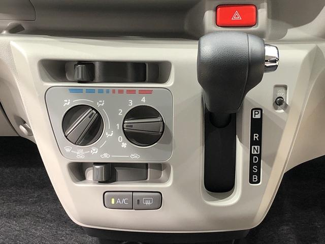 X リミテッドSAIII LEDヘッドランプ セキュリティアラーム コーナーセンサー 14インチフルホイールキャップ キーレスエントリー 電動格納式ドアミラー(11枚目)