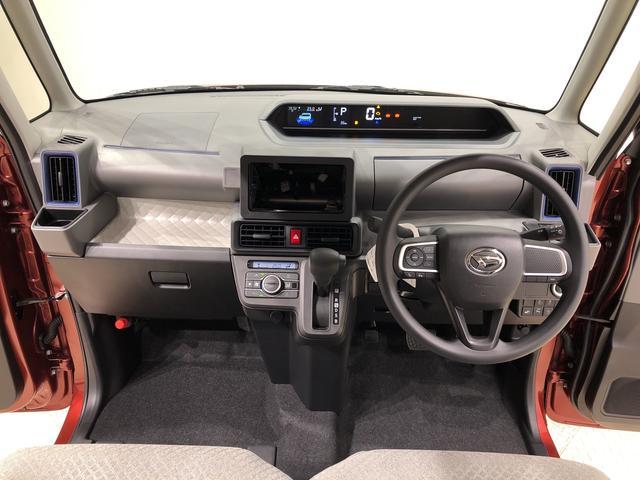 Xスペシャル バックモニター付き LEDヘッドランプ LEDヘッドランプ パワースライドドアウェルカムオープン機能 運転席ロングスライドシ-ト 助手席ロングスライド 助手席イージークローザー  セキュリティアラーム キーフリーシステム(9枚目)