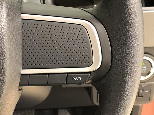 Xスペシャル バックモニター付き LEDヘッドランプ LEDヘッドランプ パワースライドドアウェルカムオープン機能 運転席ロングスライドシ-ト 助手席ロングスライド 助手席イージークローザー  セキュリティアラーム キーフリーシステム(12枚目)