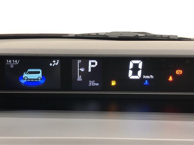 Xスペシャル バックモニター付き LEDヘッドランプ LEDヘッドランプ パワースライドドアウェルカムオープン機能 運転席ロングスライドシ-ト 助手席ロングスライド 助手席イージークローザー  セキュリティアラーム キーフリーシステム(15枚目)