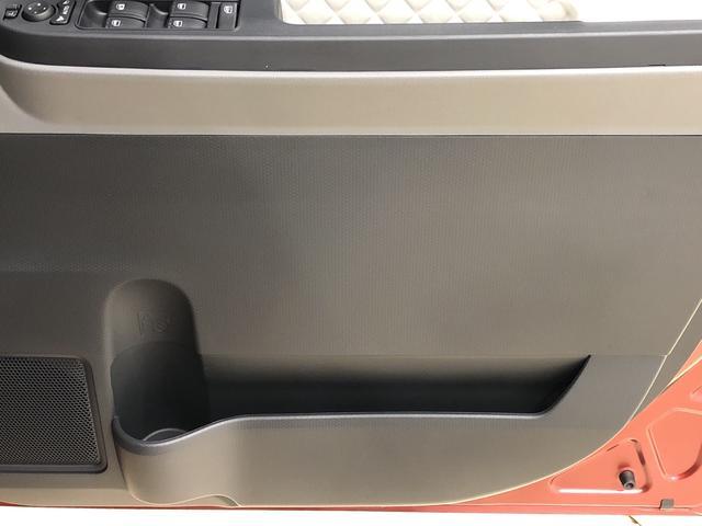 Xスペシャル バックモニター付き LEDヘッドランプ LEDヘッドランプ パワースライドドアウェルカムオープン機能 運転席ロングスライドシ-ト 助手席ロングスライド 助手席イージークローザー  セキュリティアラーム キーフリーシステム(20枚目)