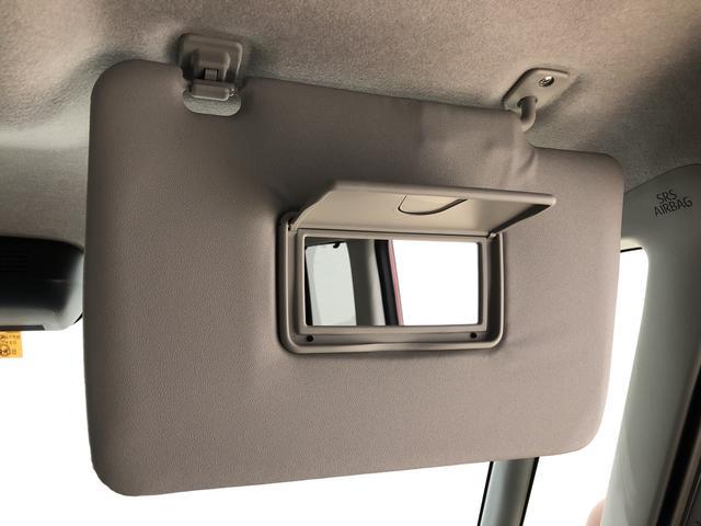 Xスペシャル バックモニター付き LEDヘッドランプ LEDヘッドランプ パワースライドドアウェルカムオープン機能 運転席ロングスライドシ-ト 助手席ロングスライド 助手席イージークローザー  セキュリティアラーム キーフリーシステム(22枚目)