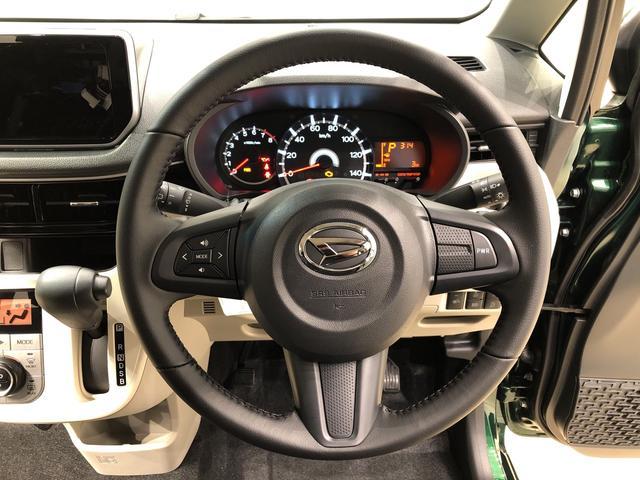 XリミテッドII SAIII 運転席シートヒーター 14インチアルミホイール オートライト プッシュボタンスタート セキュリティアラーム キーフリーシステム(10枚目)