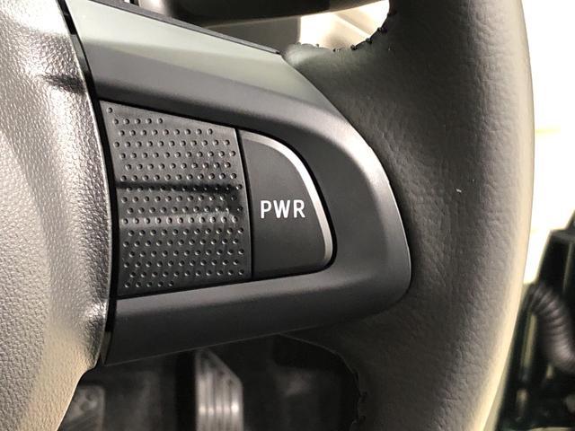 XリミテッドII SAIII 運転席シートヒーター 14インチアルミホイール オートライト プッシュボタンスタート セキュリティアラーム キーフリーシステム(12枚目)
