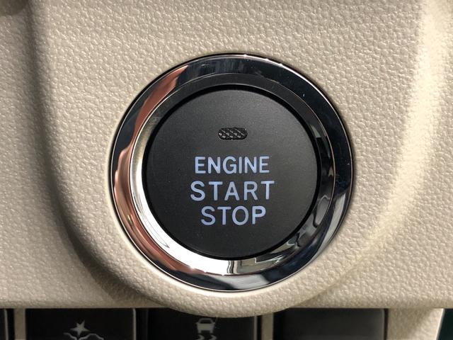 XリミテッドII SAIII 運転席シートヒーター 14インチアルミホイール オートライト プッシュボタンスタート セキュリティアラーム キーフリーシステム(17枚目)