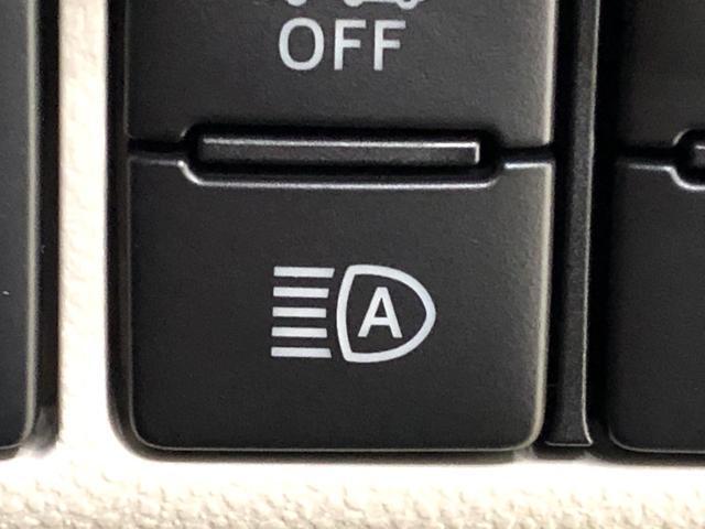 XリミテッドII SAIII 運転席シートヒーター 14インチアルミホイール オートライト プッシュボタンスタート セキュリティアラーム キーフリーシステム(18枚目)