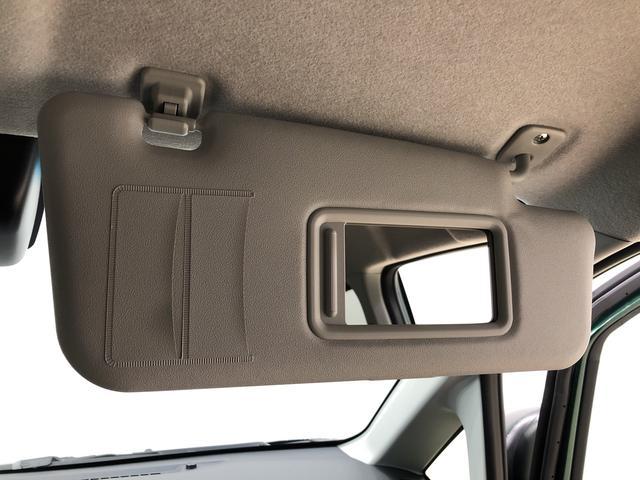 XリミテッドII SAIII 運転席シートヒーター 14インチアルミホイール オートライト プッシュボタンスタート セキュリティアラーム キーフリーシステム(22枚目)