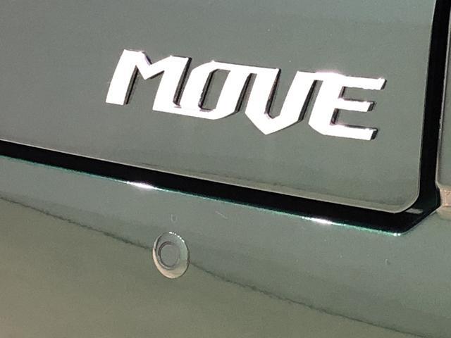 XリミテッドII SAIII 運転席シートヒーター 14インチアルミホイール オートライト プッシュボタンスタート セキュリティアラーム キーフリーシステム(31枚目)