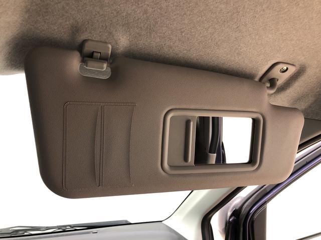 X SA (衝突回避支援ブレーキ) アイドリングストップ機構 アルミホイール AM/FM電子チューナー ABS キーレスエントリー 電動格納ドアミラー 盗難防止機能 ハイマウントストップランプ(17枚目)
