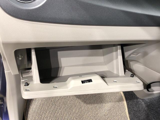 X SA (衝突回避支援ブレーキ) アイドリングストップ機構 アルミホイール AM/FM電子チューナー ABS キーレスエントリー 電動格納ドアミラー 盗難防止機能 ハイマウントストップランプ(23枚目)