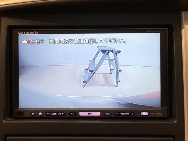 ハイウェイスターVセレクション 修復歴車 アウトレット中古車 ナビ&ETC 両側電動スライドドア キ-フリ-システム セキュリティーアラ-ム リヤク-ラ- オートエアコン(6枚目)