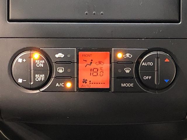 ハイウェイスターVセレクション 修復歴車 アウトレット中古車 ナビ&ETC 両側電動スライドドア キ-フリ-システム セキュリティーアラ-ム リヤク-ラ- オートエアコン(13枚目)