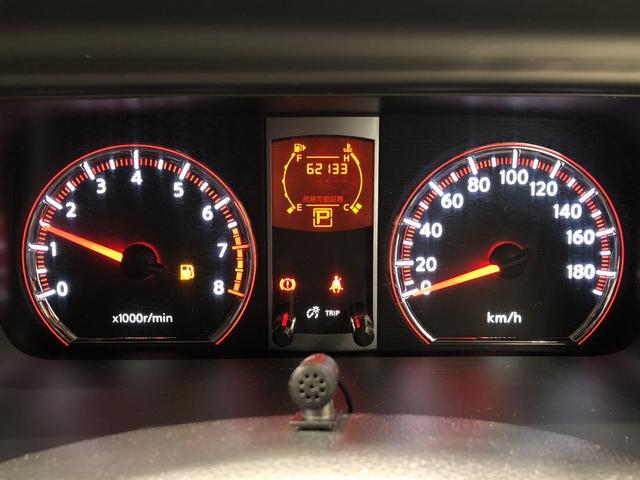 ハイウェイスターVセレクション 修復歴車 アウトレット中古車 ナビ&ETC 両側電動スライドドア キ-フリ-システム セキュリティーアラ-ム リヤク-ラ- オートエアコン(14枚目)