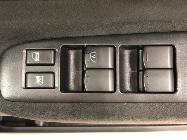 ハイウェイスターVセレクション 修復歴車 アウトレット中古車 ナビ&ETC 両側電動スライドドア キ-フリ-システム セキュリティーアラ-ム リヤク-ラ- オートエアコン(16枚目)