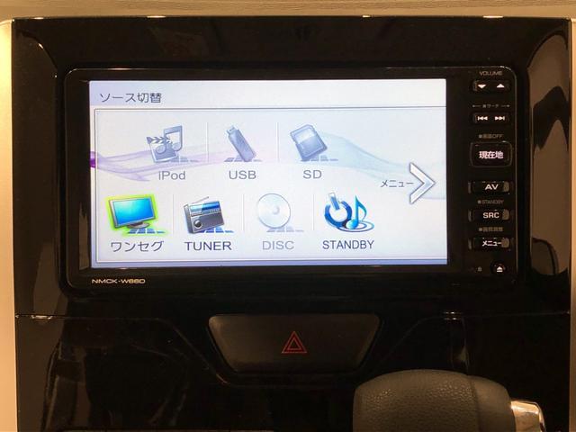 X SAII 7インチナビ バックモニタ- ETC 修復歴車 運転席/助手席エアバック キーフリ-システム プッシュボタンスタ-ト セキュリティーアラ-ム オ-トライト オ-トエアコン アイドリングストップ 衝突被害軽減ブレ-キ(5枚目)