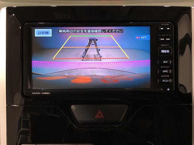 X SAII 7インチナビ バックモニタ- ETC 修復歴車 運転席/助手席エアバック キーフリ-システム プッシュボタンスタ-ト セキュリティーアラ-ム オ-トライト オ-トエアコン アイドリングストップ 衝突被害軽減ブレ-キ(6枚目)
