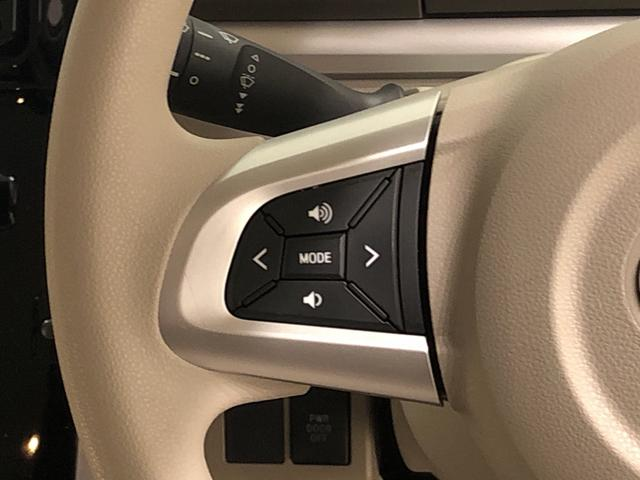 X SAII 7インチナビ バックモニタ- ETC 修復歴車 運転席/助手席エアバック キーフリ-システム プッシュボタンスタ-ト セキュリティーアラ-ム オ-トライト オ-トエアコン アイドリングストップ 衝突被害軽減ブレ-キ(13枚目)
