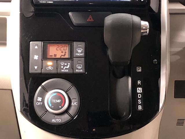 X SAII 7インチナビ バックモニタ- ETC 修復歴車 運転席/助手席エアバック キーフリ-システム プッシュボタンスタ-ト セキュリティーアラ-ム オ-トライト オ-トエアコン アイドリングストップ 衝突被害軽減ブレ-キ(14枚目)
