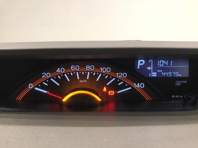 X SAII 7インチナビ バックモニタ- ETC 修復歴車 運転席/助手席エアバック キーフリ-システム プッシュボタンスタ-ト セキュリティーアラ-ム オ-トライト オ-トエアコン アイドリングストップ 衝突被害軽減ブレ-キ(15枚目)