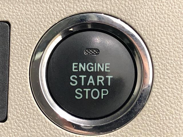 X SAII 7インチナビ バックモニタ- ETC 修復歴車 運転席/助手席エアバック キーフリ-システム プッシュボタンスタ-ト セキュリティーアラ-ム オ-トライト オ-トエアコン アイドリングストップ 衝突被害軽減ブレ-キ(17枚目)