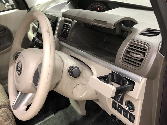 X SAII 7インチナビ バックモニタ- ETC 修復歴車 運転席/助手席エアバック キーフリ-システム プッシュボタンスタ-ト セキュリティーアラ-ム オ-トライト オ-トエアコン アイドリングストップ 衝突被害軽減ブレ-キ(19枚目)