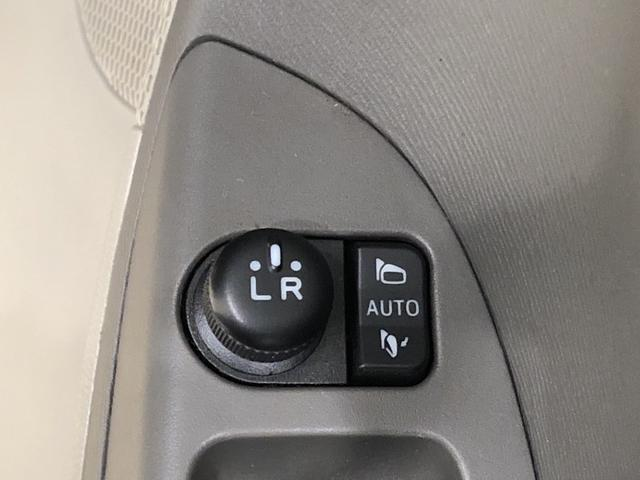 X SAII 7インチナビ バックモニタ- ETC 修復歴車 運転席/助手席エアバック キーフリ-システム プッシュボタンスタ-ト セキュリティーアラ-ム オ-トライト オ-トエアコン アイドリングストップ 衝突被害軽減ブレ-キ(20枚目)