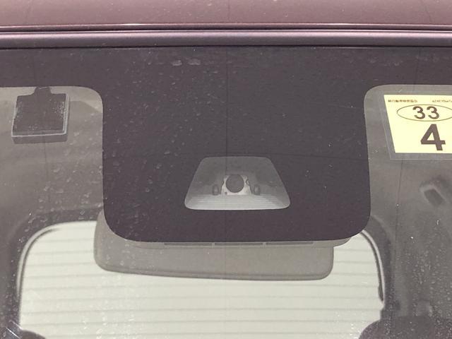X SAII 7インチナビ バックモニタ- ETC 修復歴車 運転席/助手席エアバック キーフリ-システム プッシュボタンスタ-ト セキュリティーアラ-ム オ-トライト オ-トエアコン アイドリングストップ 衝突被害軽減ブレ-キ(34枚目)