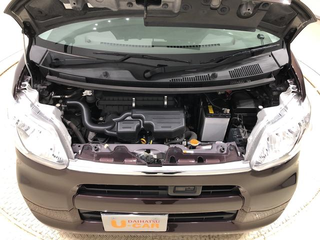 X SAII 7インチナビ バックモニタ- ETC 修復歴車 運転席/助手席エアバック キーフリ-システム プッシュボタンスタ-ト セキュリティーアラ-ム オ-トライト オ-トエアコン アイドリングストップ 衝突被害軽減ブレ-キ(35枚目)