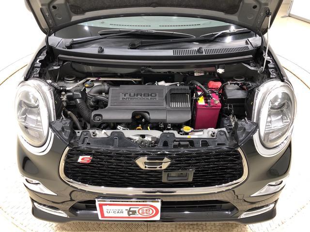 スポーツ ターボ SAII  衝突軽減ブレーキ搭載 LEDヘッドランプ・フォグランプ 15インチアルミホイール本革巻きステアリング(ステアシフト) オートライト プッシュボタンスタート セキュリティアラーム(38枚目)